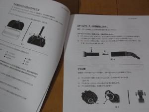 RIMG0120